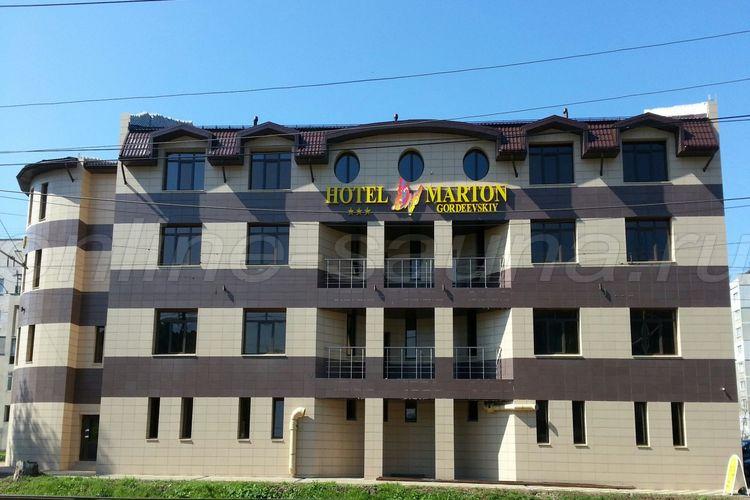 Мартон, сеть отелей на Гордеевской